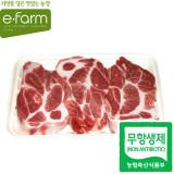[이팜] 무항생제 목살(돈육/냉장/보쌈용)(400g)