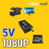 [비디오몰]SDI to HDMI 컨버터 1080P