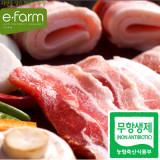 [이팜] 무항생제 삼겹살(돈육/냉장/로스용)(600g)
