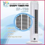 캠프핫ㆍ스누피타워팬SFT50/스탠드선풍기/업소용선풍기/엔틱선풍기/공업용선풍기/스텐드선풍기/사무실선풍기