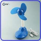 캠프핫ㆍUSB플렉시블선풍기/USB액세서리/선풍기/미니선풍기/USB선풍기