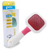 페토 360도 회전 애완 팁 슬리커 브러쉬 (코팅처리/S)