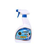 강아지/고양이/소동물용 쏘아베 은나노 항균탈취제 (베이비파우더향) 1000ml - 블루