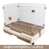 CM 애완동물케이지 프리미엄 하우스 BP232 (브라운/72.5x52x61cm)