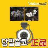 [비디오몰]APUTURE(正品) Amaran AHL-HC100 LED Ring Flash/링플레쉬/좌,우지속광/플래쉬모드/케논용