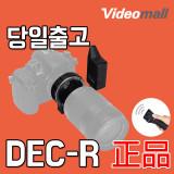 [비디오몰]Aputure정품 DEC-R 무선포커스기능