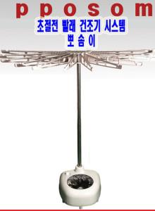 캠프핫ㆍ!냉풍기 전기 빨래건조기 뽀솜이 국내제작 전기 의류 건조기 사계절 만능 옷건조기