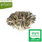 [이팜] 느타리버섯(200g)(참맛버섯/무농약이상)