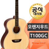 오렌지우드 T100GC 통기타 /학생 여성 초보 입문용