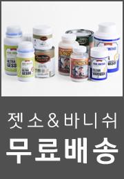 문고리닷컴 소배너이미지
