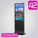 스탠드DID 42인치 CDS4200S 디지털사이니지