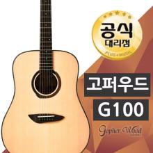 고퍼우드 G100 통기타 /입문용 학생 여성 초보 연습용
