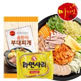 미가인 송탄식 부대찌개 2~3인분 / 700g 5봉