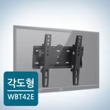 카멜마운트 벽걸이TV브라켓 WBT42E 22~42인치