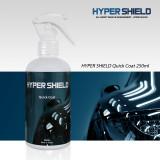 유리막코팅제 퀵코트 250ml HCOOQC-250 하이퍼쉴드