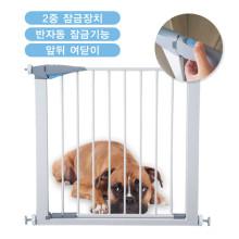 포포피쉬 원터치반자동 애견안전문 애견철장 애견용품