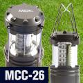MCC26 업다운 캠핑 LED랜턴