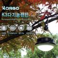 충전식 LED 캠핑용랜턴 K3 18650밧데리 포함