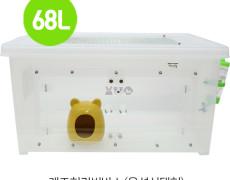 대형 개조리빙박스 68L (양문열림+자석잠금)- 고슴도치/햄스터/기니피그/펫테일/마우스등 소동물 투명 리빙하우스