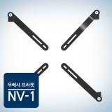 무베사브라켓 모니터거치대 NV1 베사홀 없는 모니터용
