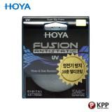 호야 퓨전 안티스타틱 UV 49mm HOYA FUSION ANTISTATIC UV 필터 MCUV/먼지/지문방지/K