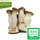 [이팜] 새송이버섯(무농약이상)150g