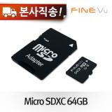[크리스탈/Solid500전용]64GB Micro SD카드 및 어댑터