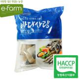 [이팜] 바다사랑 고등어순살 1kg(가시제거)