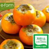 [이팜] 저탄소 단감(특4번과)5입