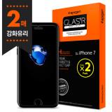 슈피겐 아이폰7 강화유리 글라스tR슬림(2매)