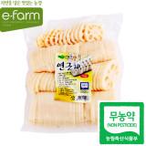 [이팜] [예약상품 D-2] 무농약 연근채(1kg)