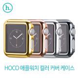 HOCO 애플워치 케이스 컬러커버