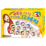 [푸푸] 성경보드게임_예수사랑12제자