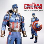 [Metal] 3D 메탈퍼즐 캡틴 아메리카