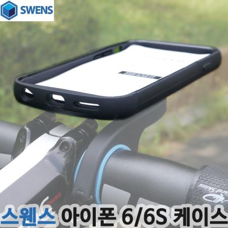 스웬스 SC-6 가민호환 아이폰 케이스