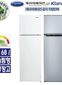 1등급소형냉장고168리터 실버 CRFT-D168SD/본사설치 캐리어온라인공식인증점 한일전기