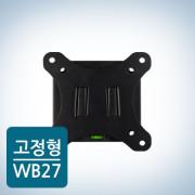 카멜마운트 WB-27 TV/모니터 벽걸이브라켓,거치대,베사(VESA) 75mm/100mm ,12~27인치