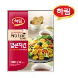 하림 프로라인 팝콘치킨 1kg / 치킨너겟1kg / 용가리치킨1kg
