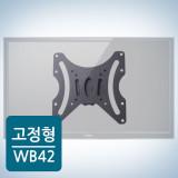 카멜마운트 고정형TV브라켓 WB42 VESA 적용23~32인치 75mm/100mm/200m적용