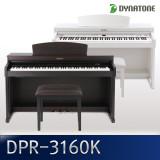 다이나톤 디지털피아노 DPR-3160K