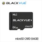 microSD CARD (64GB)