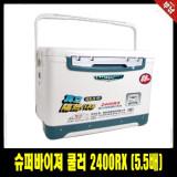 슈퍼바이져 쿨러 2400RX (5.5배) 아이스박스