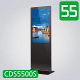 55인치 스탠드형DID CDS5500S 화면분할재생 전자게시판 수도권무료배송