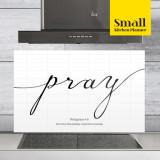 주방아트보드 키친플래너 / 기도 화이트 / Small
