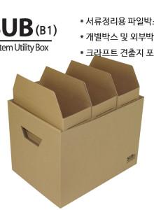 디쏘스/ SUB(B1) /서류정리함 파일박스(세로형)