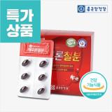 종근당건강 헤모론철분 60캡슐X2박스