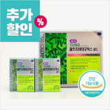 100억생유산균 울트라바이오틱스 60캡슐/2개월분/덴마크産유산균원료 프로바이오틱스