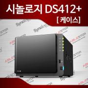 시놀로지 DS412+ [케이스] 4베이 NAS 나스 에이블스토어 정품