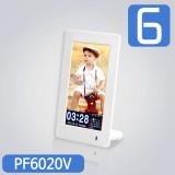 단체기념품 PF6020V 디지털앨범