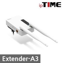 ipTIME Extender A3 무선 공유기 와이파이 확장 AP